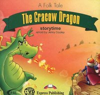 The Cracow Dragon. DVD Video/DVD-ROM. PAL. DVD видео/DVD-ROM диск